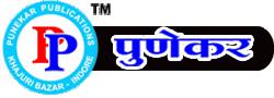 Punekar Publications